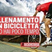 brevi allenamenti in bici