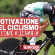 motivazione nel ciclismo