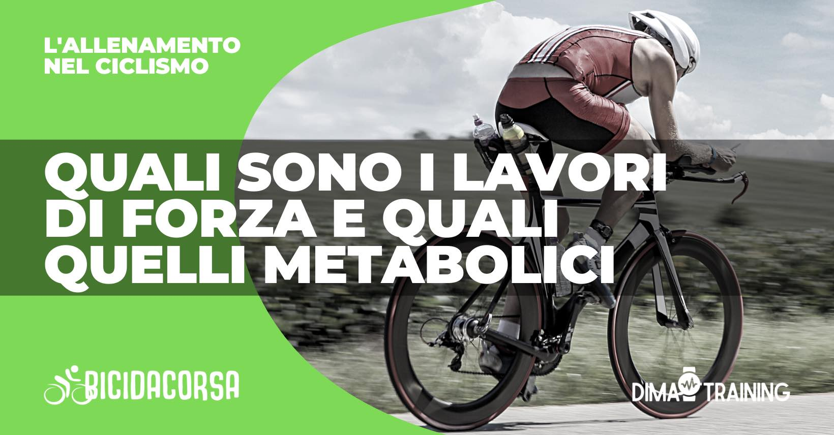 allenamento ciclismo